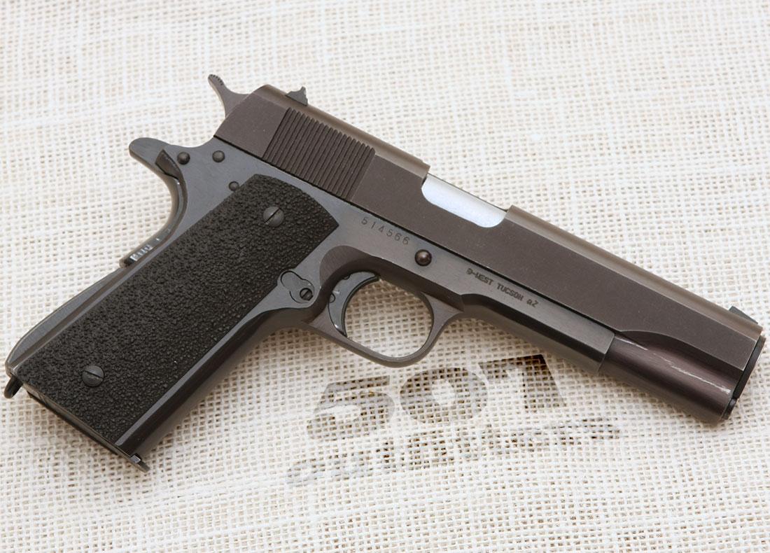 Norinco 1911-A1
